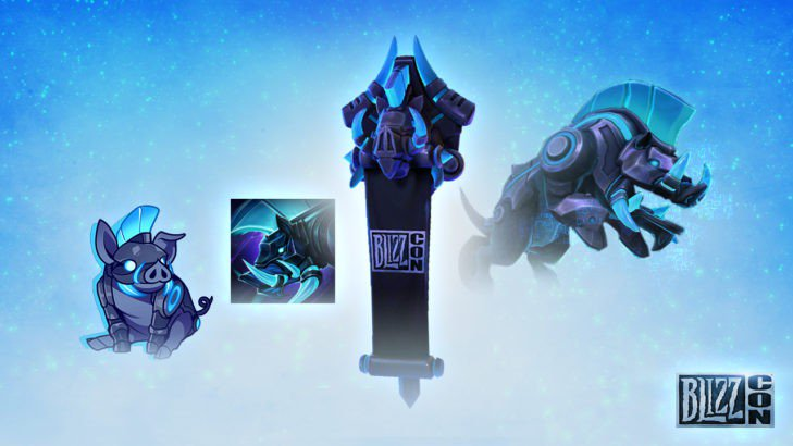 blizzcon-heroes-of-the-storm-rewards
